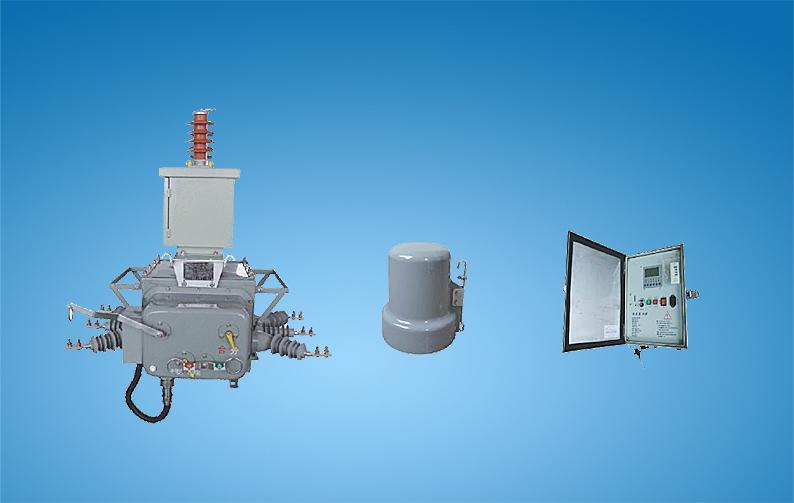 ZW20-12F型户外交流高压分界真空断路器